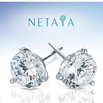 Netaya Jewelry